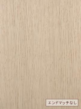 ホワイトオーク